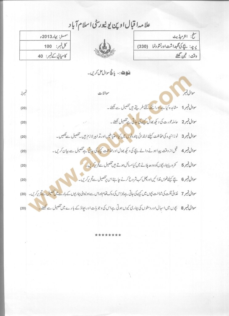 Code 330 AIOU Old Papers Child Care and Development FA Spring 2013