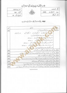 Code 346 AIOU Old Paper Principles of Commerce