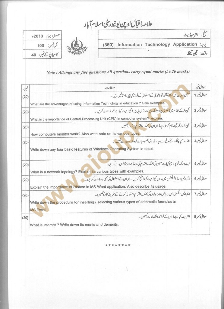 Code No 360 Information Technology Applications  AIOU Old Papers