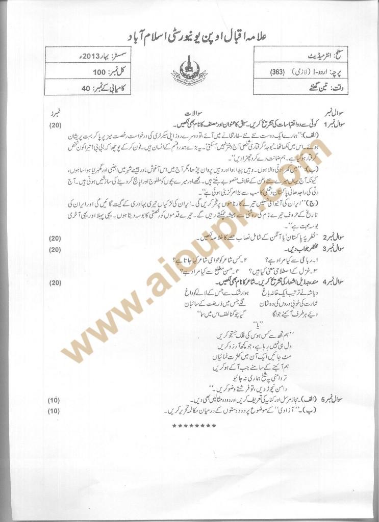 Code No 363 AIOU Old Paper Urdu-I Compulsory FA