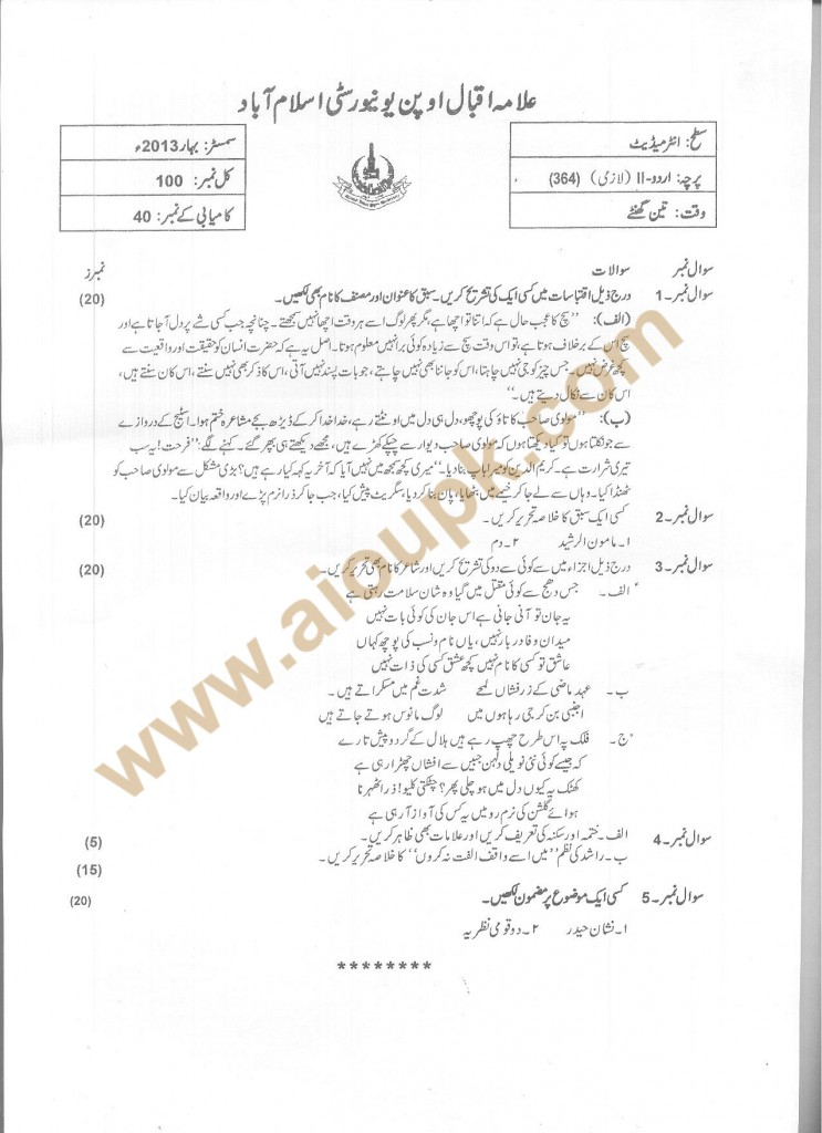 past papers of english intermediate part 2 Past papers of intermediate part 2 gujranwala board 2009, past papers intermediate part 2 gujranwala board 2009.