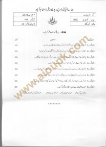 Code 372 AIOU Old Paper Criminology