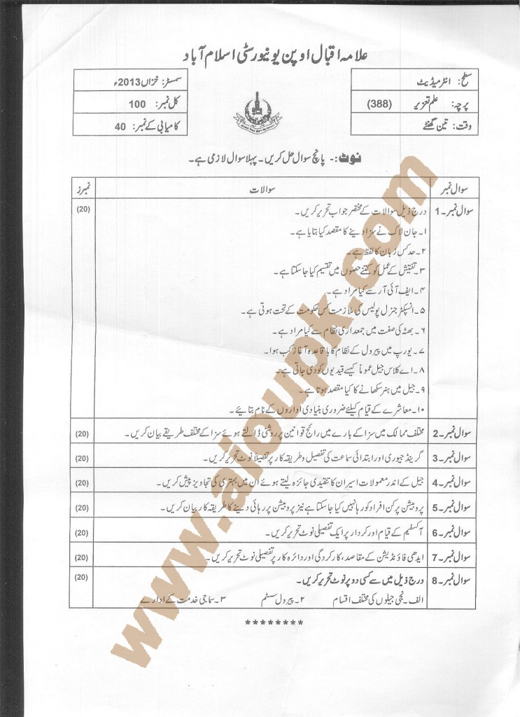 Penology Code 388 old papers of aiou