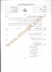 Urdu Code No 404 BA AIOU Old Paper Spring 2013
