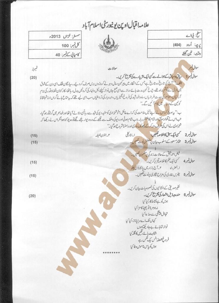 404 BA Urdu Past Paper 2014 for AIOU