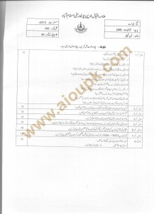 Iqbaliat Code 405 AIOU Old Paper Spring 2013 BA