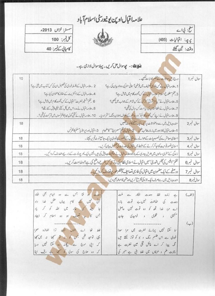 Code 405 Iqbaliat Old Paper 2014