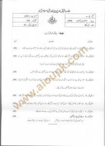Economics of Pakistan Code No 406 AIOU Old Paper BA Spring 2013