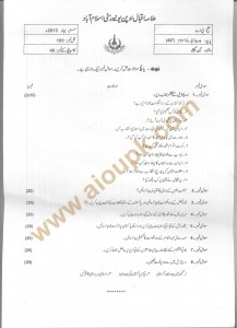 Modern Muslim World Code 407 AIOU Old Paper Spring 2013 BA