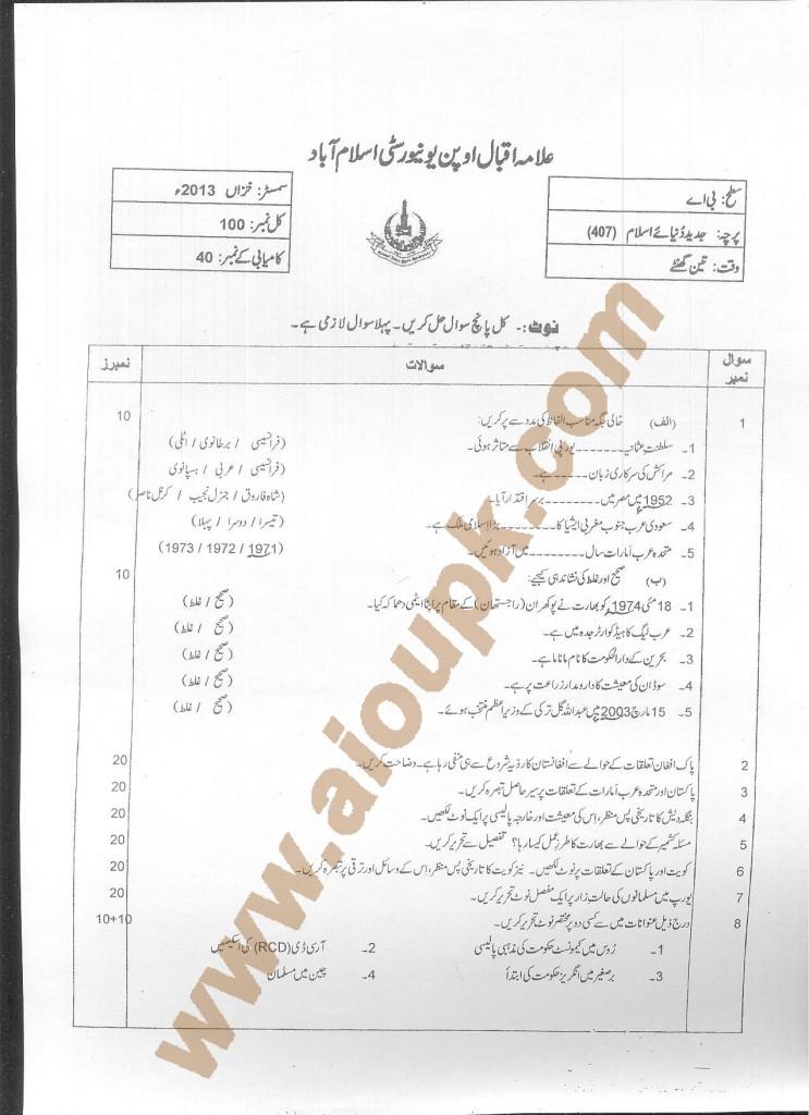 AIOU old paper code 407 Modern Muslim World