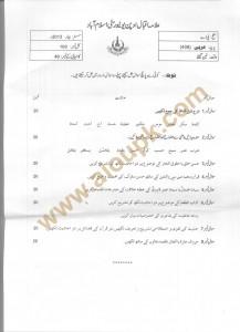 Arabic Code No 408 BA AIOU Old Paper