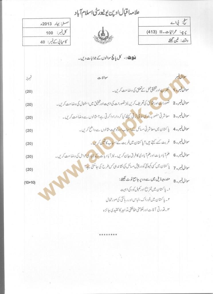 Sociology-II  Code 413 BA AIOU Old Paper Spring 2013