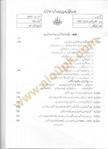 code 417 BA Pakistan Studies Old paper 2014