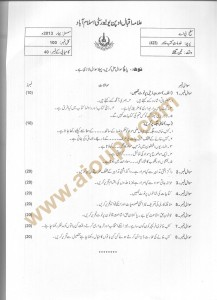 Library Services Code 423 AIOU Old Paper BA Spring 2013
