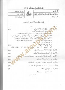 Code 426 AIOU Old Paper Pakistani Literature-II BA Spring 2013