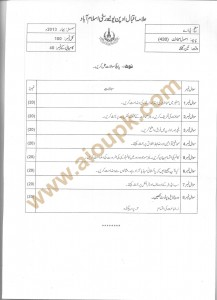 Code 430 AIOU Uiversity old papers Principles of Journalism BA Spring 2013