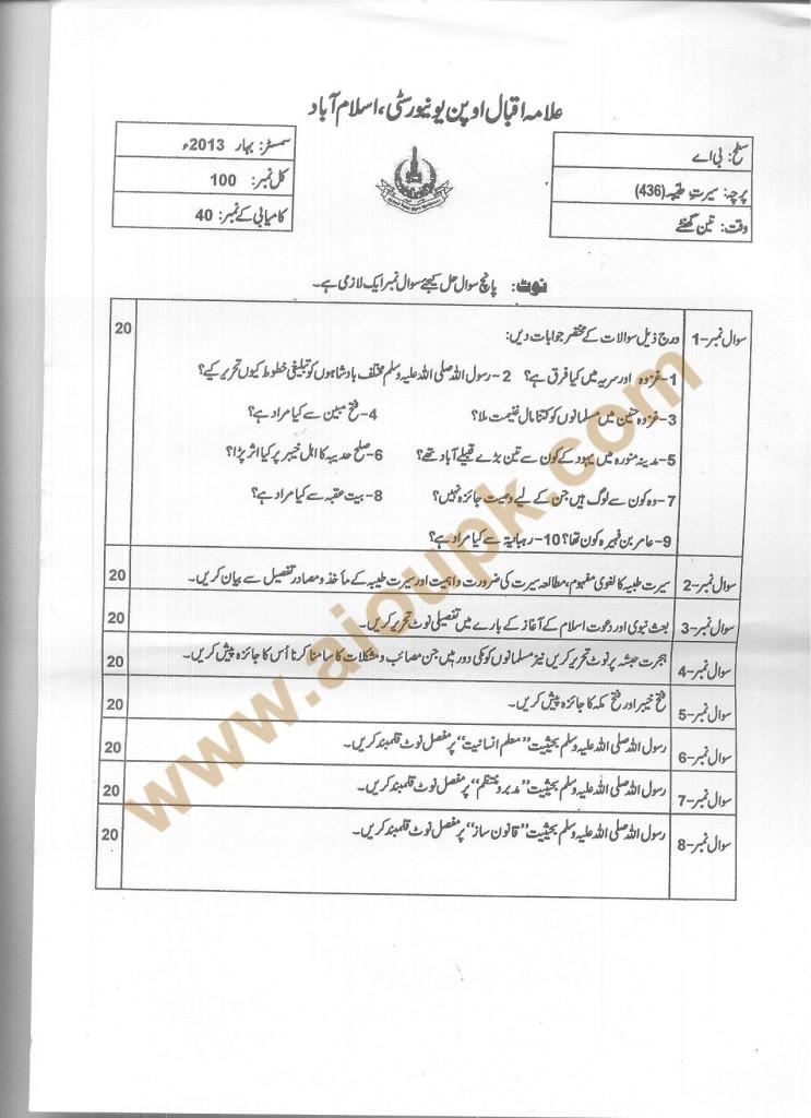 Code no 436 AIOU Old Paper Seerat-e-Tayyaba BA Spring 2013