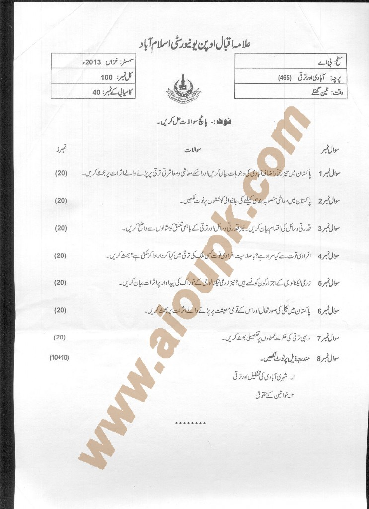 AIOU Old Paper Code 465 Course Population and Development 2014