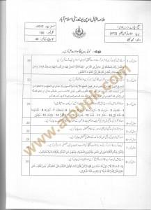Code 472 AIOU Old Paper Quran-e-Hakim BA Spring 2013