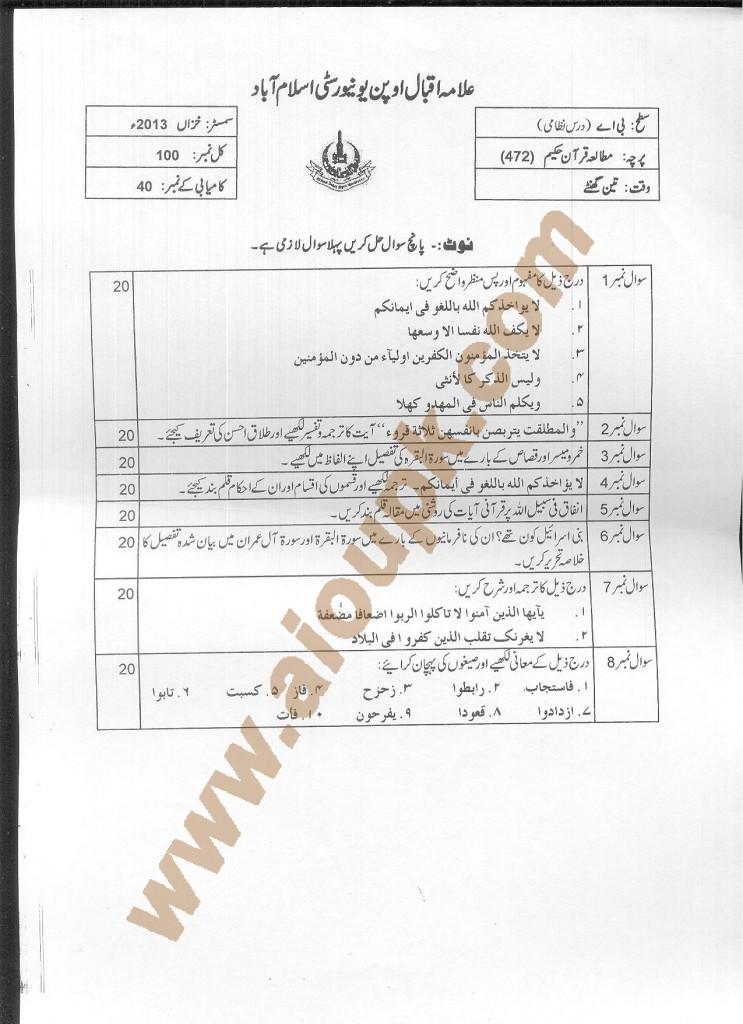 AIOU Old Paper Code 472 Course  Quran-e-Hakim