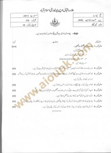 CODE 485 AIOU OLD PAPERS BA Health and Nutrition Spring 2013