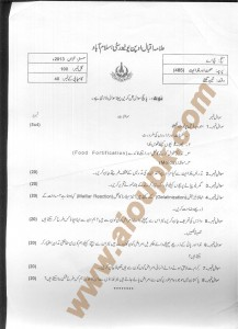 AIOU Old Paper Code 485 Health and Nutrition