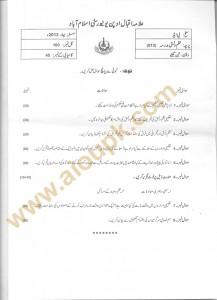 code 513 School Organization AIOU Old Paper 2014