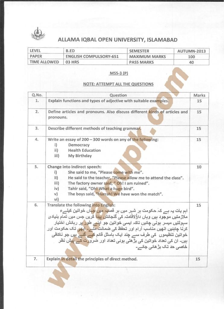 English Compulsory Code No 651 B.Ed – AIOU Old Papers ...