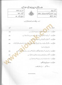 AIOU Old Paper Code 652 Islam Pakistan and Modern World BA Spring 2013