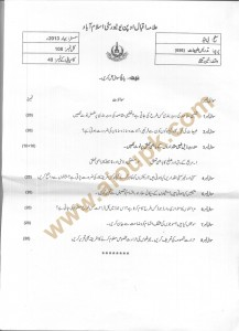 Code No. 656 AIOU Old Paper Teaching of Physics BA Spring 2013