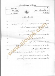 AIOU Old Paper Code 657 Teaching of General Science BA Spring 2013