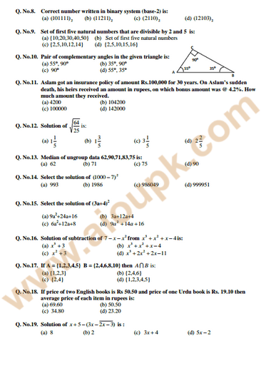 Mathematics model papers for class 8th pec board 2014 2 1 guess paper maths 8th class 2014 malvernweather Image collections