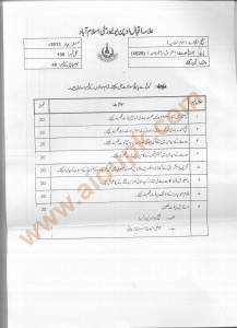 Code 4626 AIOU Old Paper History of Hadith Literature Part-II