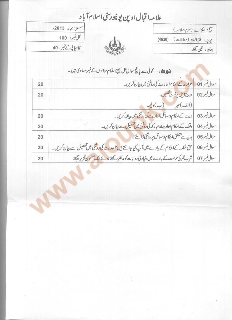 Code 4630 AIOU Old Paper  Fiqa-ul-Sunnah (Muamilat)