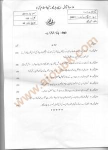 Code 5601 History of Urdu Adab-I AIOU Old Paper Spring 2013