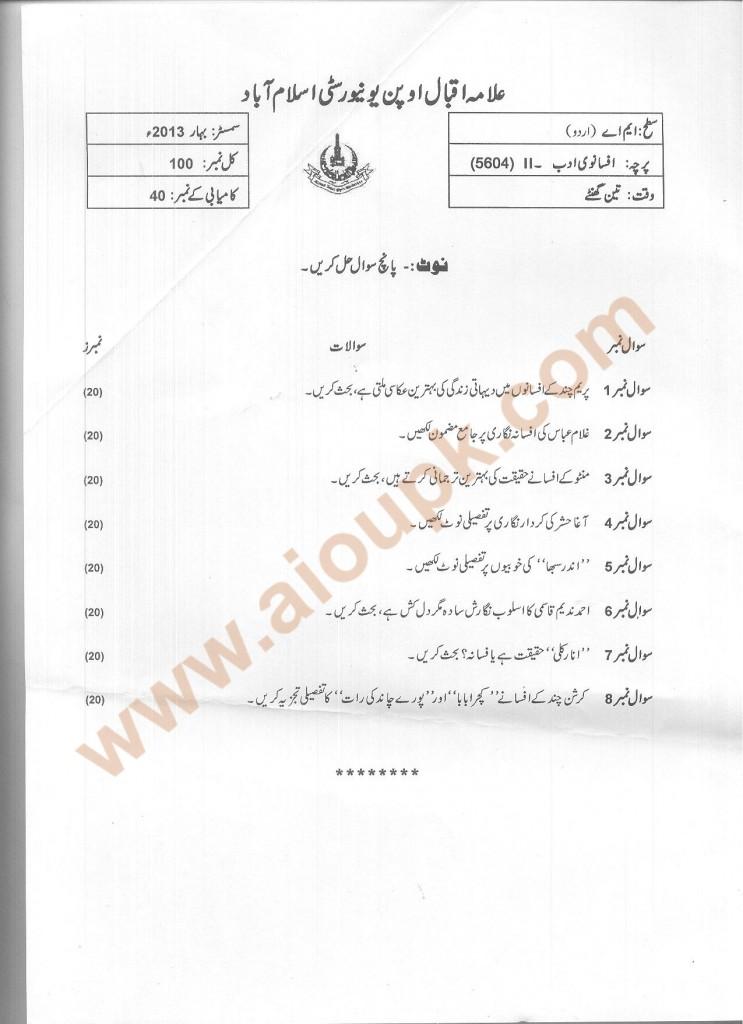Code 5604 Urdu Fiction-II  AIOU Old Paper Spring 2013