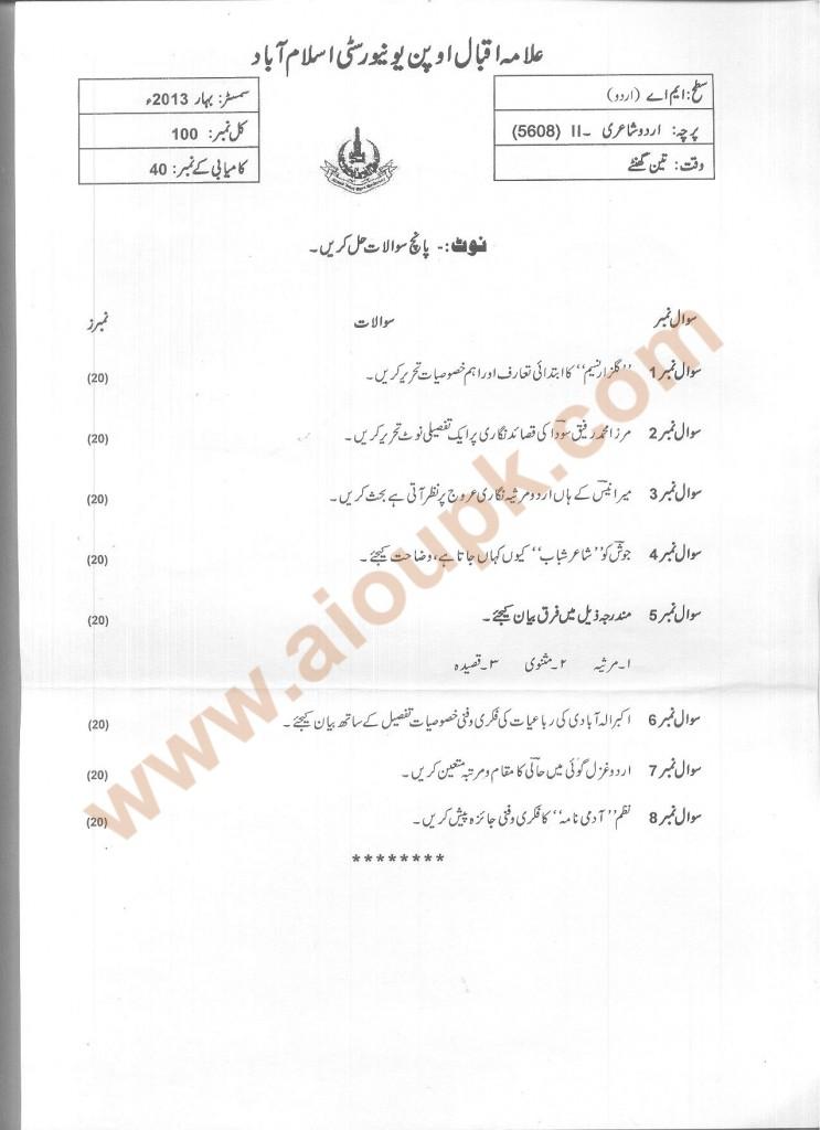 Code 5608 Urdu Poetry - II AIOU Old Paper Spring 2013