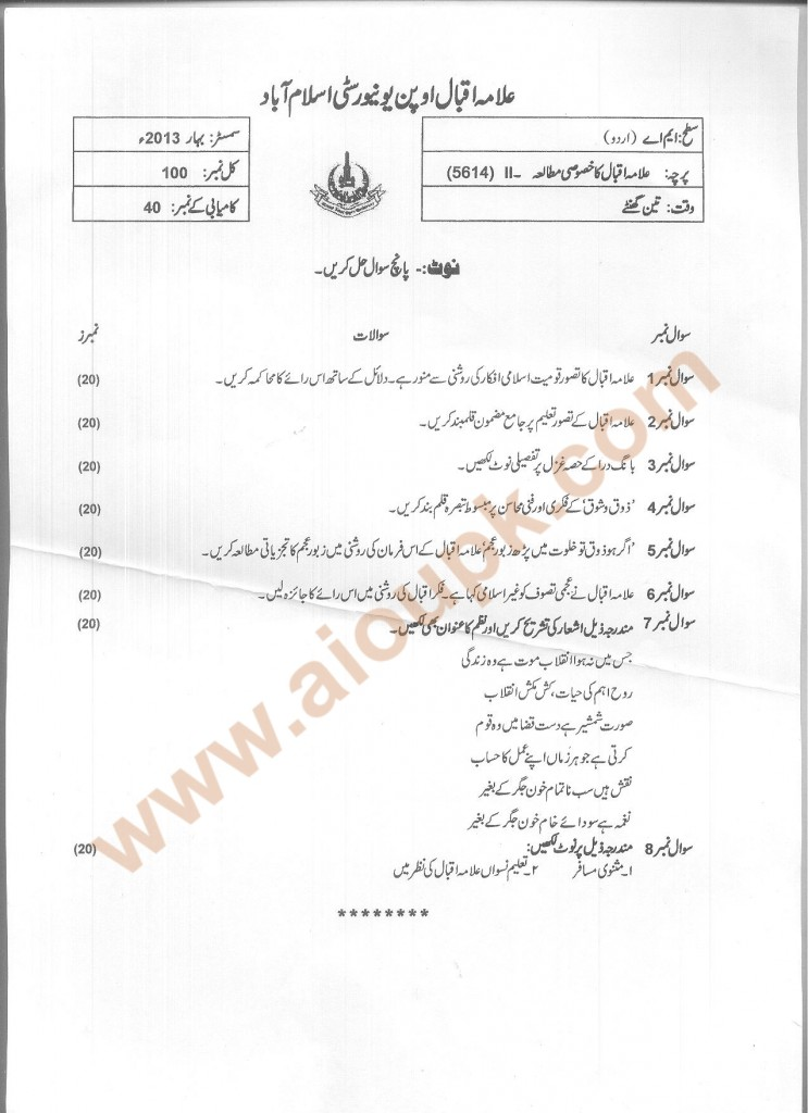 Code 5614 AIOU Old Paper Specific Study of Allama Iqbal-II