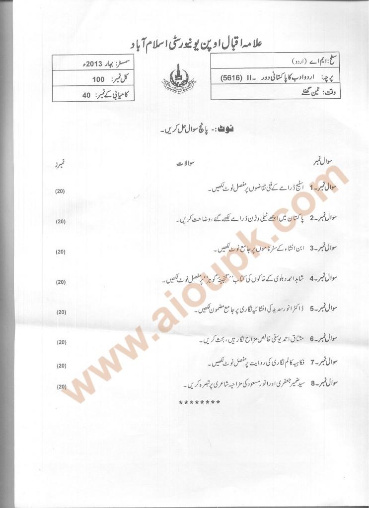 Urdu Literature in Pakistani Period-II Spring 2013