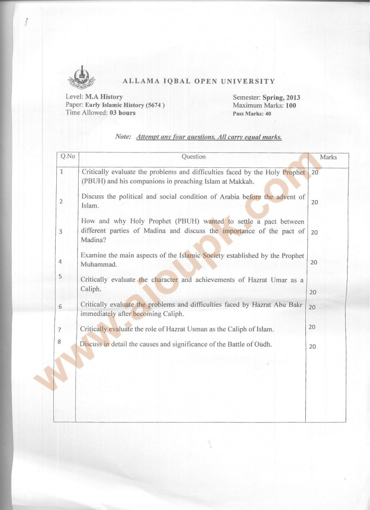 Code No 5674 Early Islamic History AIOU Old paper