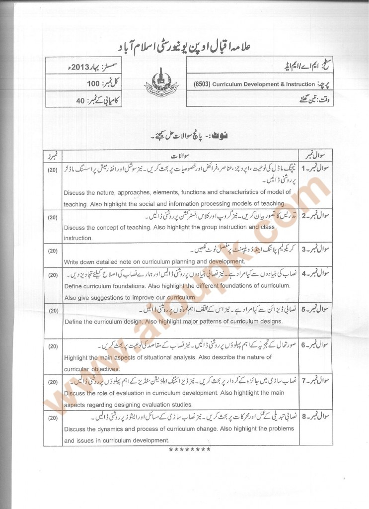 Code 6503 Curriculum and Instruction AIOU Old Paper
