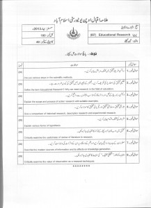 Code 837 AIOU Old Paper Educational Research