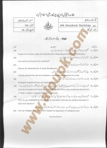 AIOU old Paper Code 840 Educational Psychology