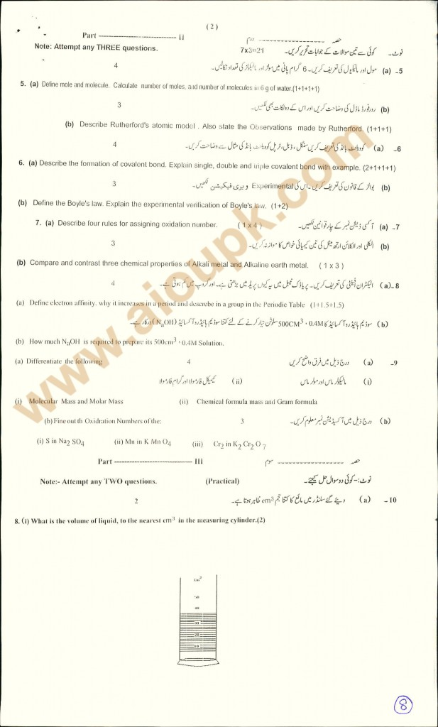 can you ask questions in an essay co can you ask questions in an essay chemistry model guess papers 9th 10th class 2014 bise can you ask questions in an essay
