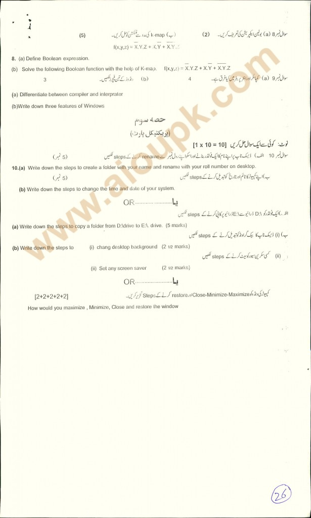 Computer Science  model paper bise 9th and 10th (4)