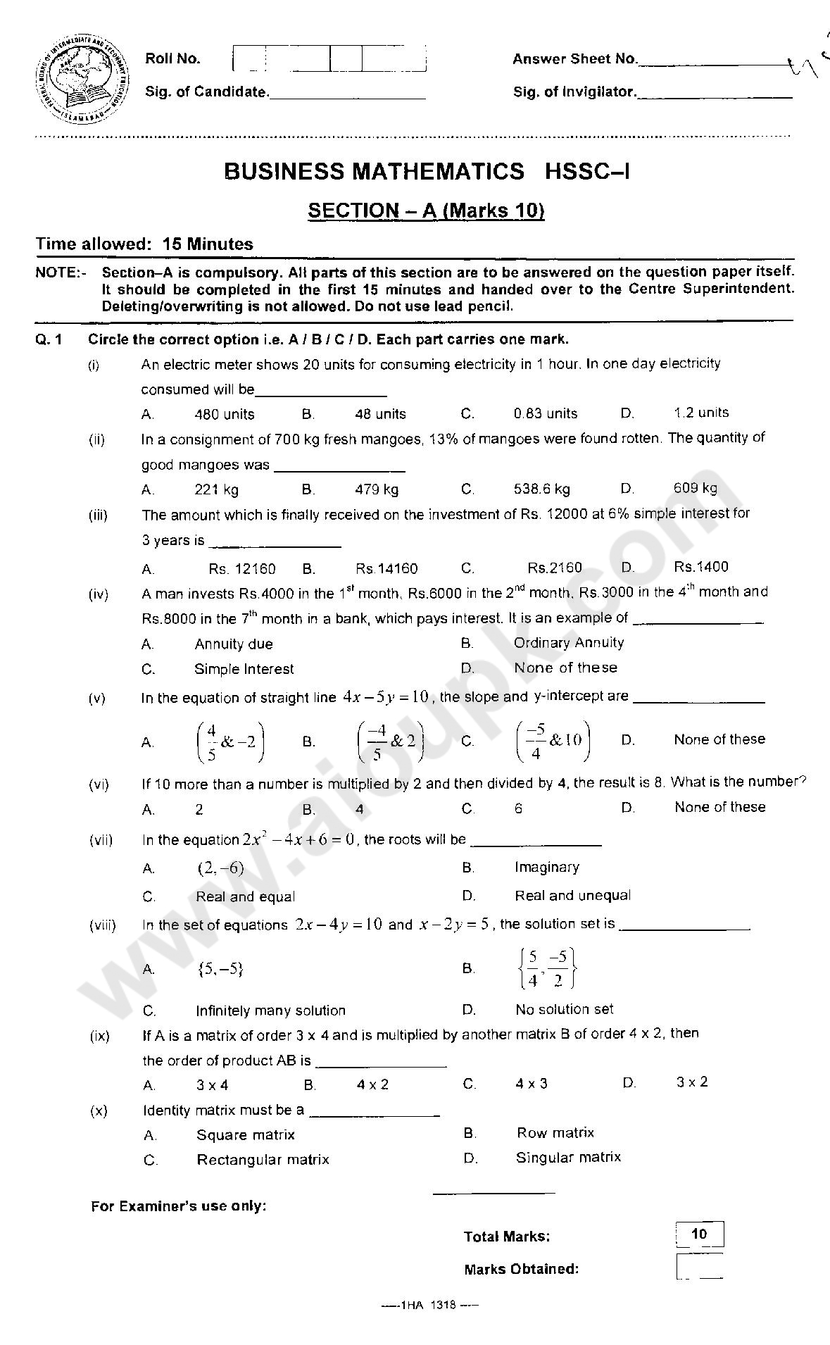 INTERMEDIATE MODEL GUESS PAPERS