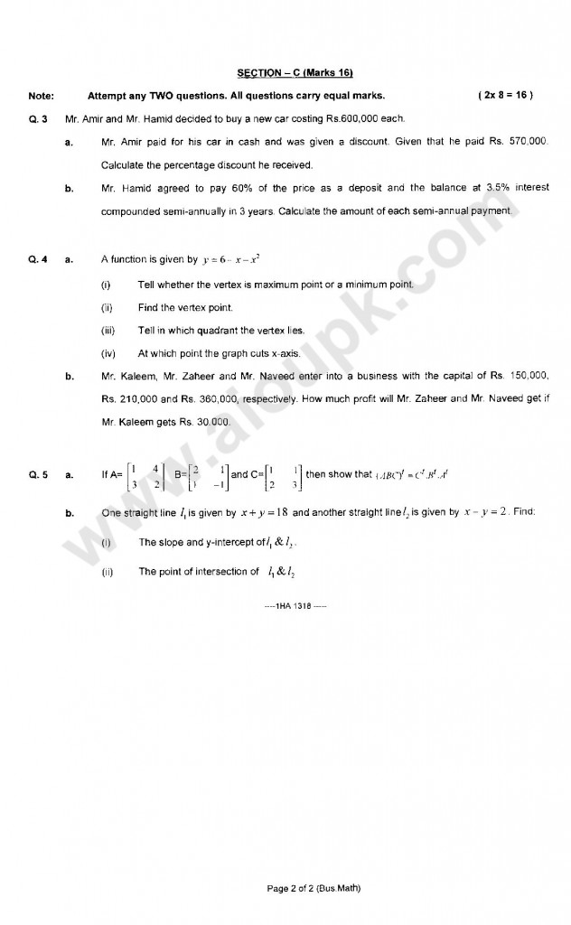 Pattern paper for FBISE Intermediate HSSC-1 Business Maths