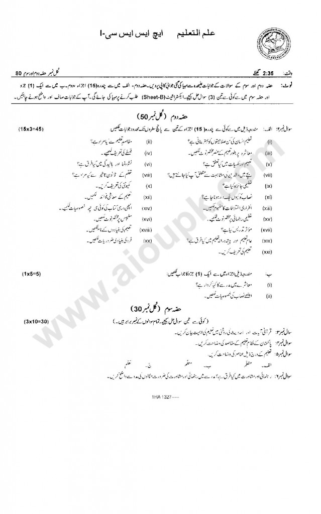 Federal Board Papers subject Education class 11th intermediate 2014