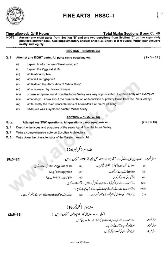 Fine Arts of HSSC Annual Examinations 2013 Part-1-page-003