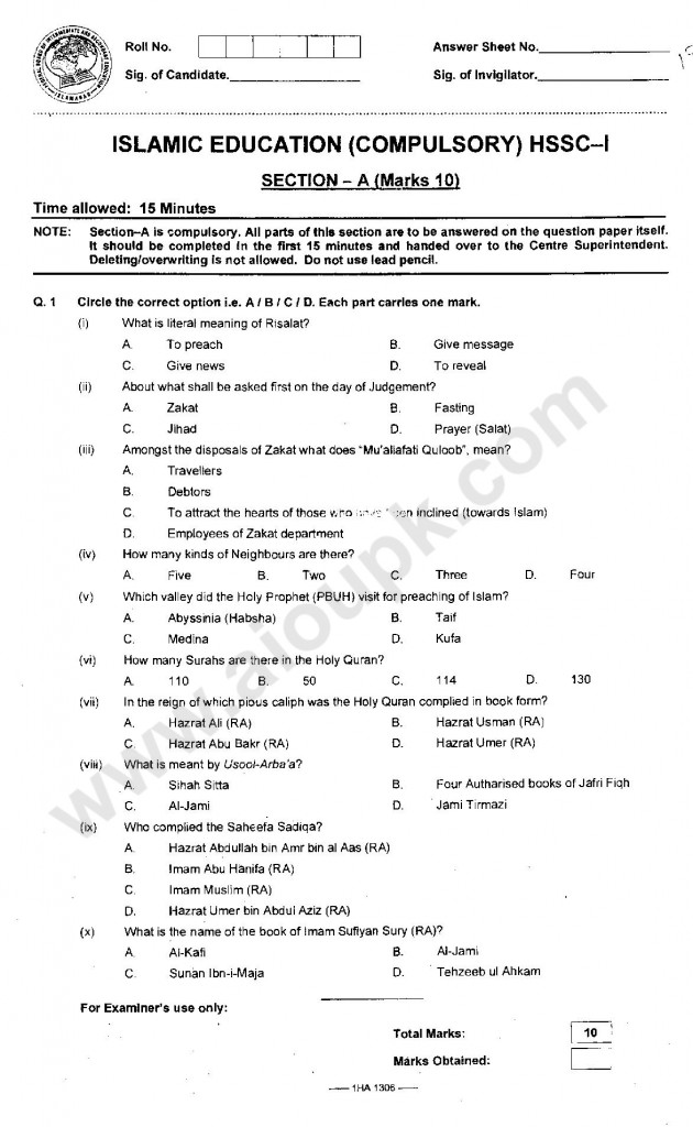 Islamic Education Compulsory Old Paper of Federal board FBISE for class 11th 2014